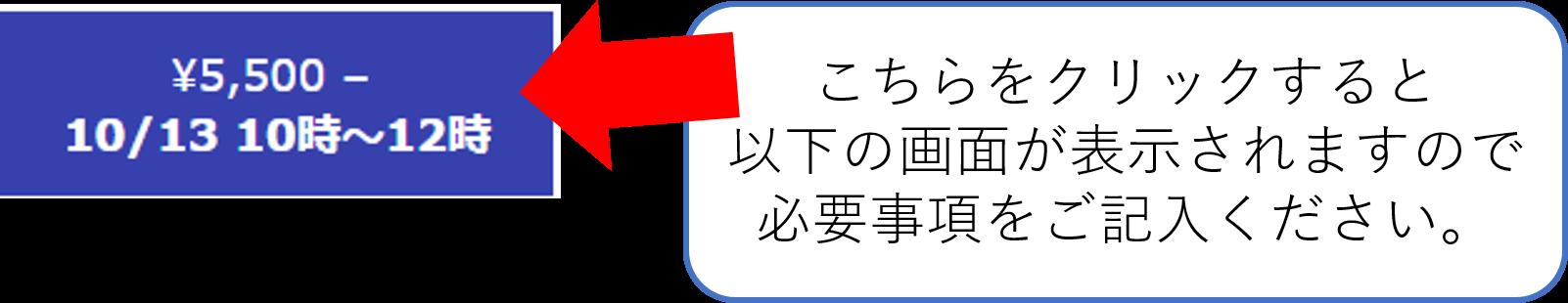 オフィスマツナガオンラインストア WEBセミナー(ZOOM)